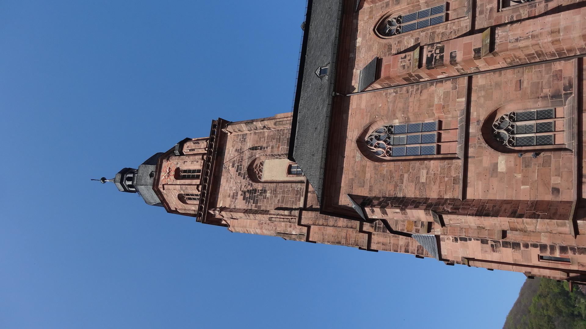 Turm der Heiliggeistkirche